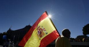 Offres d'emploi en Espagne