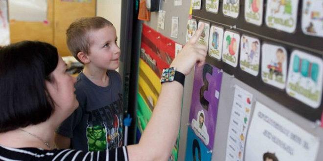 Choisir une école pour votre enfant