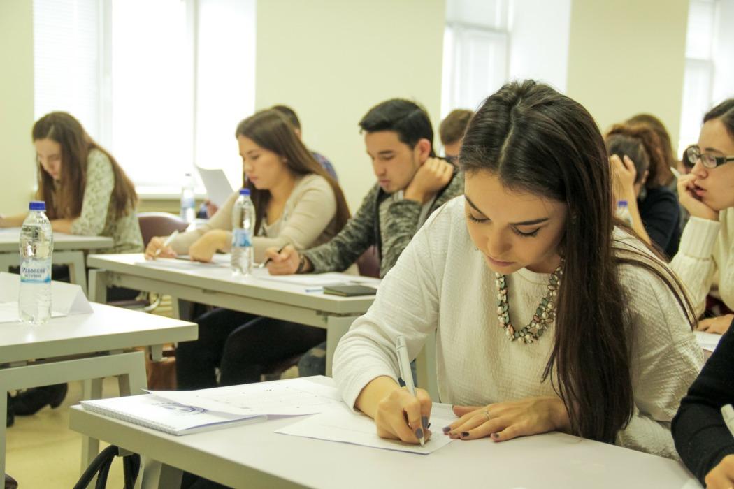 centre d'examen professionnel